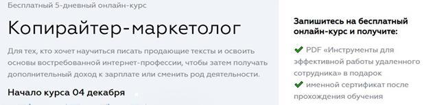 Копирайтер-маркетолог – Алена Шкарупета