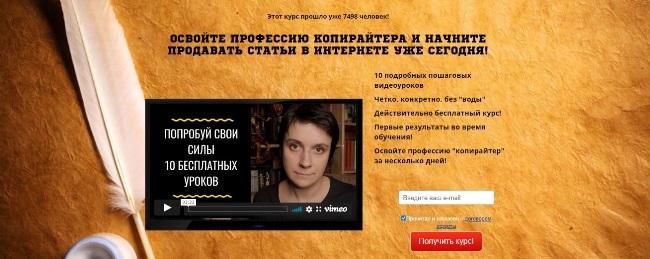 Попробуй свои силы – Юлия Волкодав