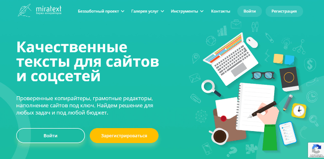 Miratext.ru