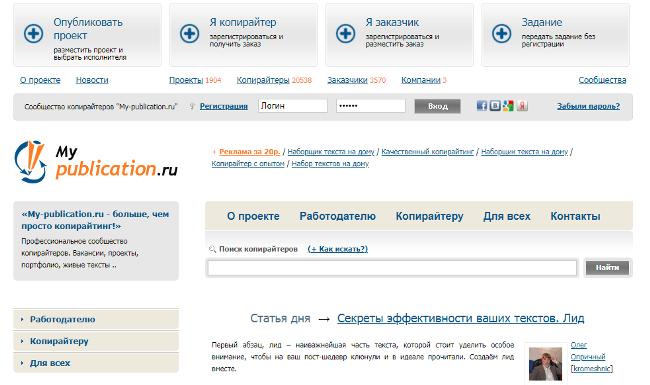 My-publication.ru