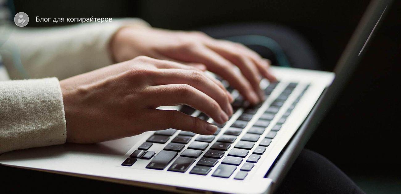 Тренажеры для слепой печати на клавиатуре
